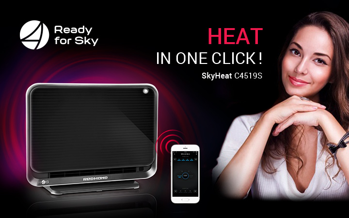 Heat in a click – Smart heater from REDMOND!